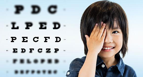 Myopia: A Near Thing